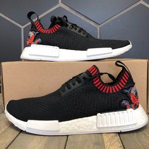 Adidas NMD R1 Primeknit Dragon Patch Size 9